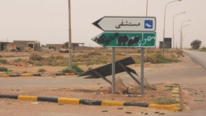 Libya Tawergha defaced Road Sign