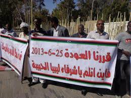Libya Tawergha Return Delayed