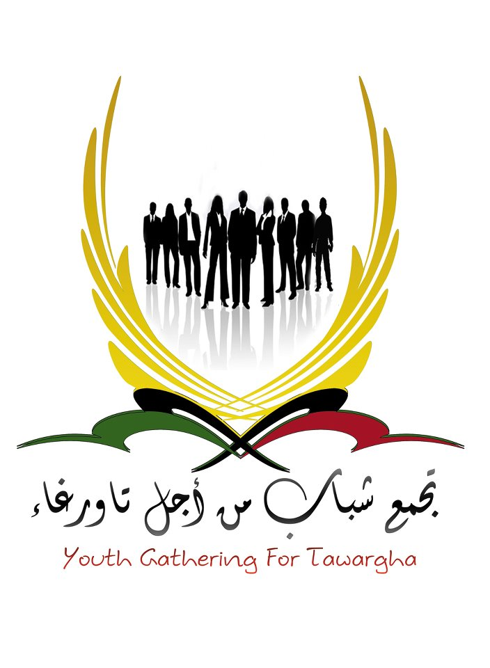 Youth organization for Tawergha